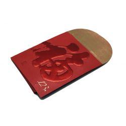 Sobre rojo pequeño 12,5x9cm