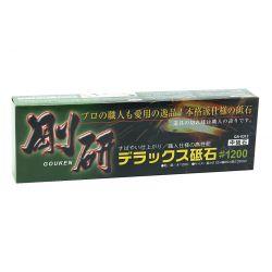 """Imagén: Piedra para afilar 21x6,5x3cm. (1200) """"Sakai"""""""