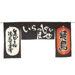 """Noren 170x90cm """"portal yakitori negro-rojo-blanco"""