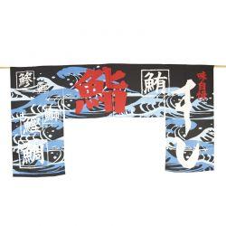 """Noren 170x90cm """"portal pescado negro-azul-blanco"""""""