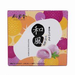Pastel mochi taro (Bamboo house) 140g