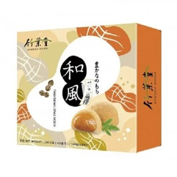 Pastel mochi cacahuete (Bamboo house) 140g