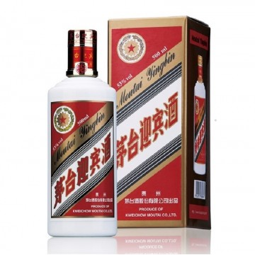 Aguardiente moutai yingbin 53%. 500ml