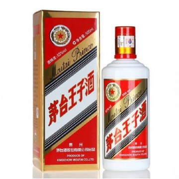 Aguardiente moutai principe 53%. 500ml