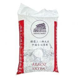 Arroz Extra (MODO). 20 kg