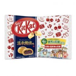 Kitkat sabor dorayaki de judia roja (Nestle) 135,8g