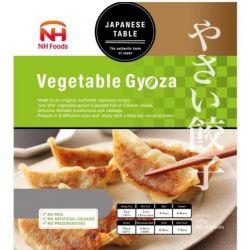 Imagén: Gyoza de Verduras (NH) 600g
