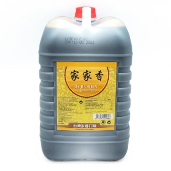 Imagén: Salsa Soja (JIA JIA SHAN) 6kg. 5230ml
