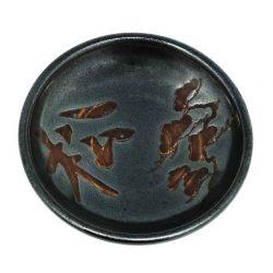 Plato para salsa 9.5cm Modelo: Negro-letra