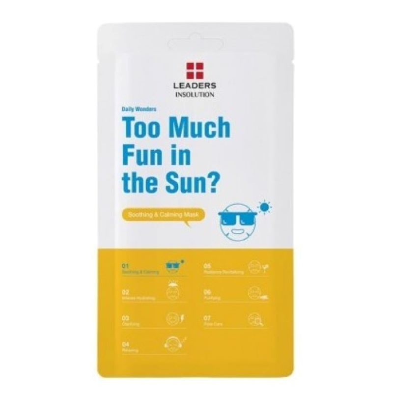 Too Much Fun In The Sun? Soothing & Calming Mask