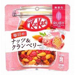 Bolitas Kitkat Nueces y Chocolate Ruby  (NESTLE) 31g