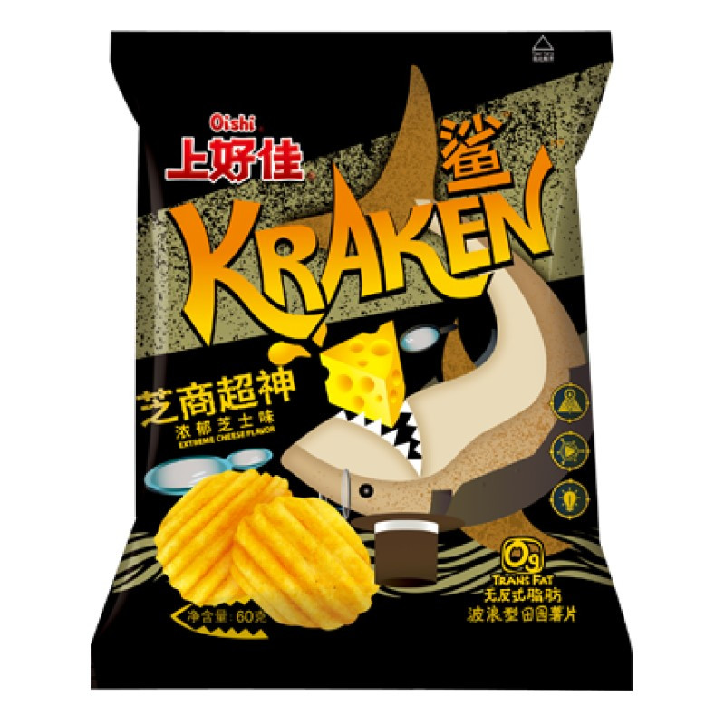 Chips sabor Queso (OISHI) 60g