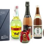 Bebidas premium para estas Navidades