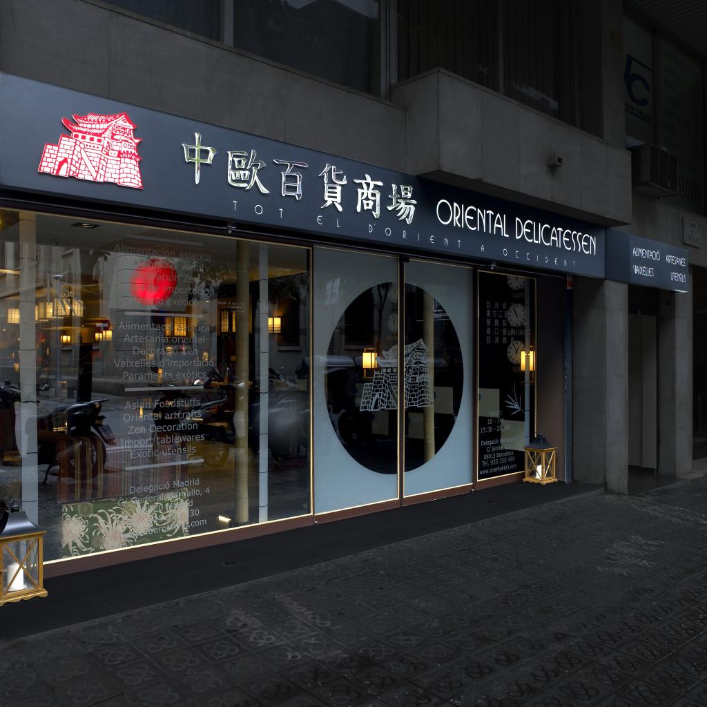 oriental delicatessen