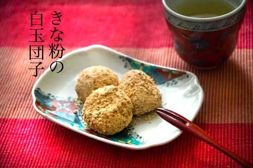 Receta de Shiratama con anko y kinako
