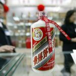 Moutai, el licor chino deluxe