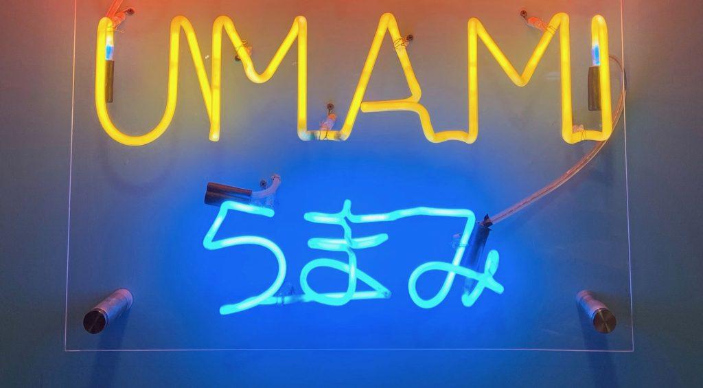 Umami: qué es, alimentos y dónde comprar