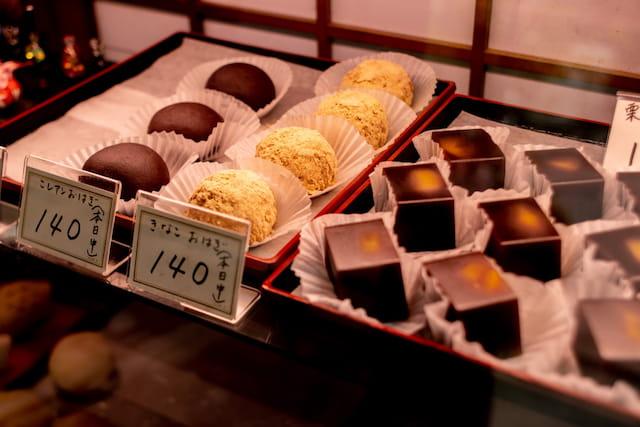 postres y pasteles japoneses